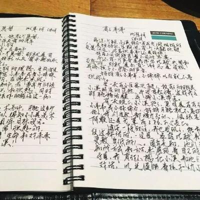 ▶福音微电影《晶晶的日记》