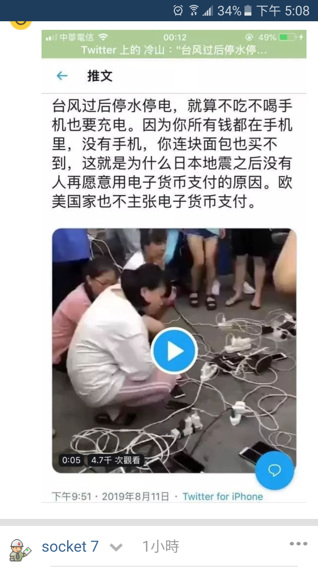 https://upload.cc/i1/2019/08/12/ONLGjS.png