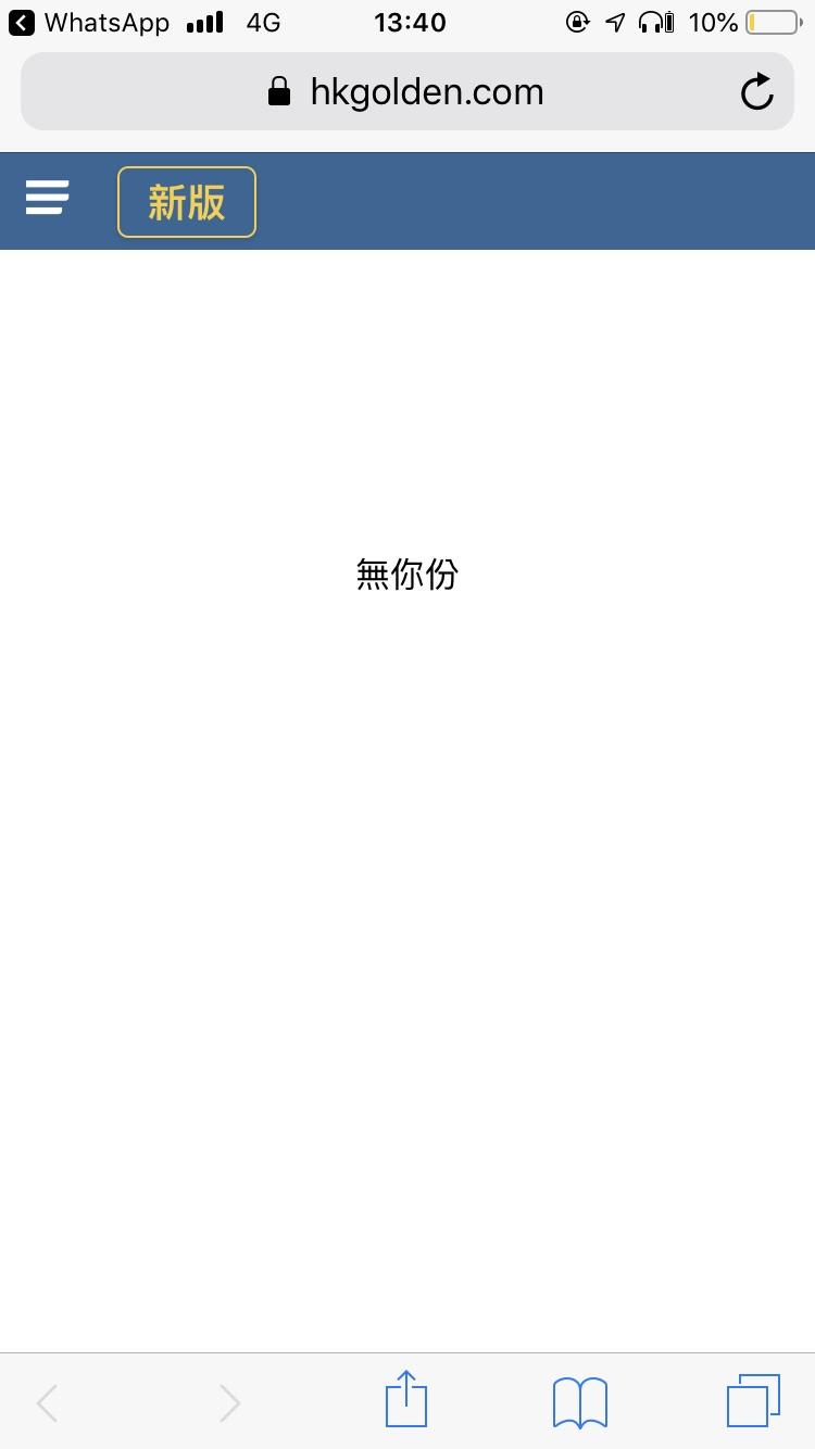 [img]https://upload.cc/i1/2019/08/15/LCZMPK.png[/img]