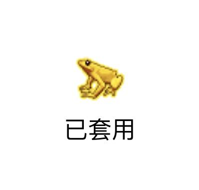 [img]https://upload.cc/i1/2019/08/15/LlUjmE.png[/img]
