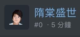 [img]https://upload.cc/i1/2019/08/15/MY5iAS.png[/img]