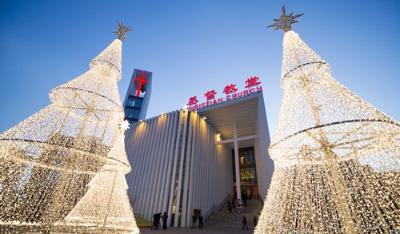 北京海淀堂