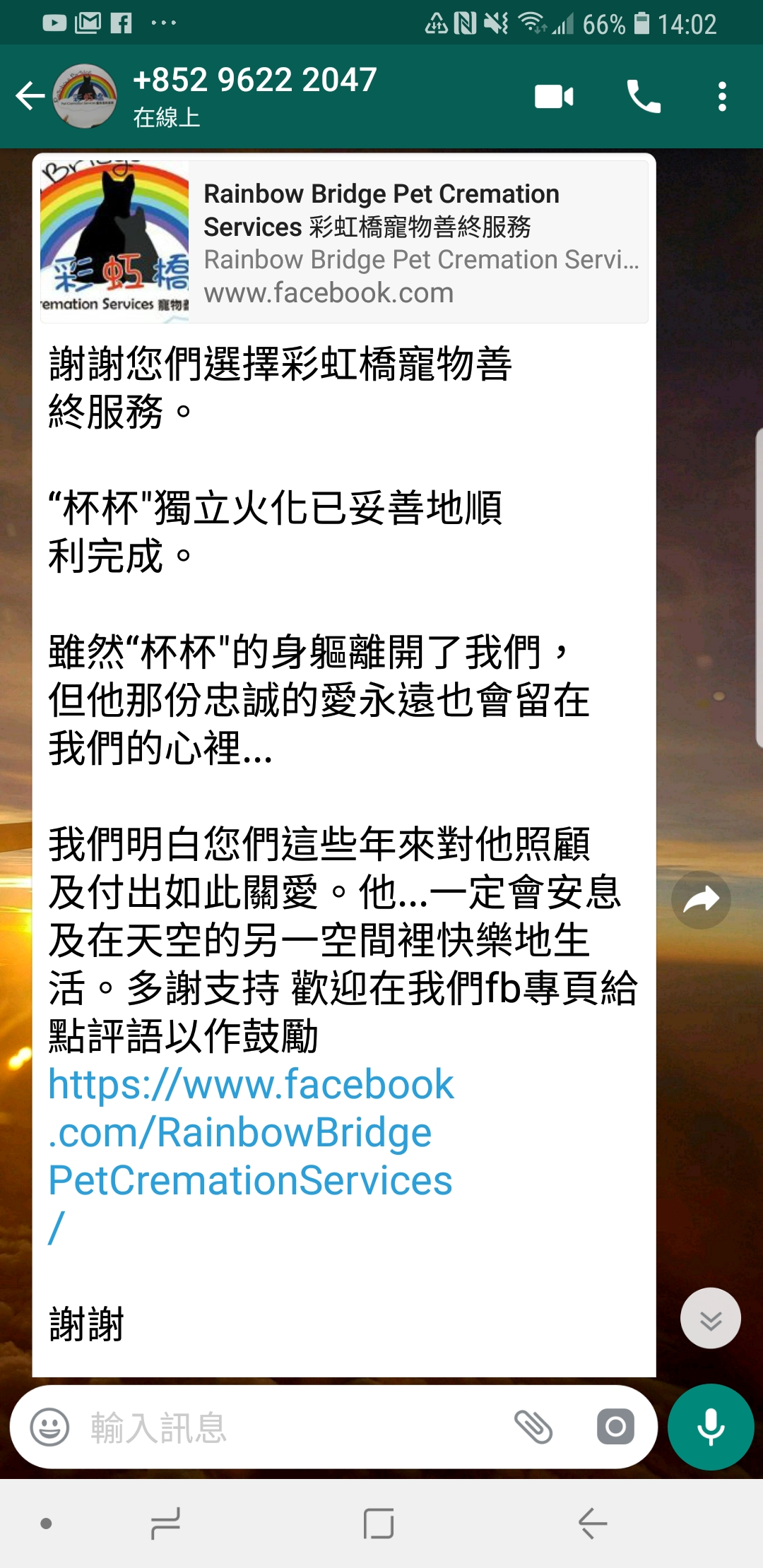 https://upload.cc/i1/2019/08/15/Vpz6rK.jpg