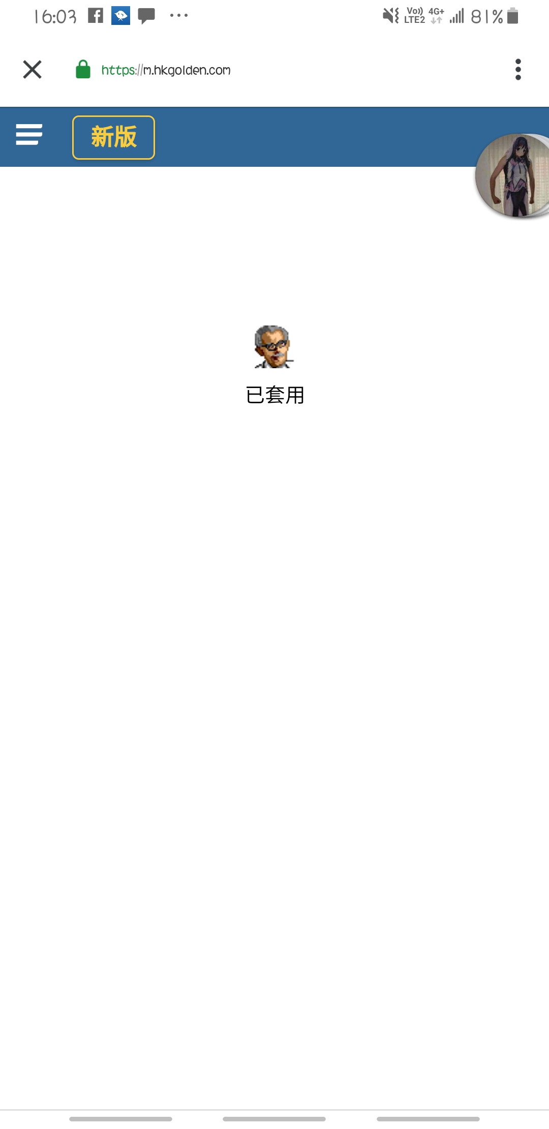 [img]https://upload.cc/i1/2019/08/15/VuCHwD.png[/img]