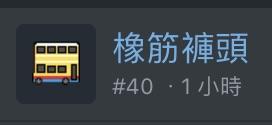 [img]https://upload.cc/i1/2019/08/15/YwEgBy.png[/img]