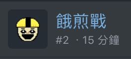 [img]https://upload.cc/i1/2019/08/15/cu4Xkv.png[/img]