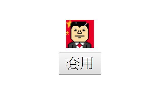 https://upload.cc/i1/2019/08/15/kD9SQu.jpg