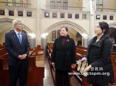 韩国外交部一行参观上海基督教沐恩堂