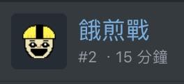 [img]https://upload.cc/i1/2019/08/15/sK70MU.png[/img]