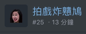 [img]https://upload.cc/i1/2019/08/15/yK8cWx.png[/img]