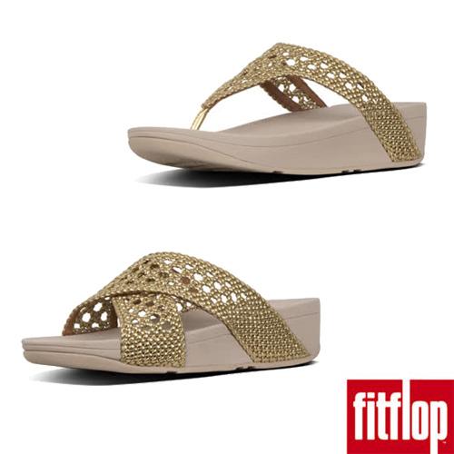 FitFlop 雕花鏤空科技中底拖鞋