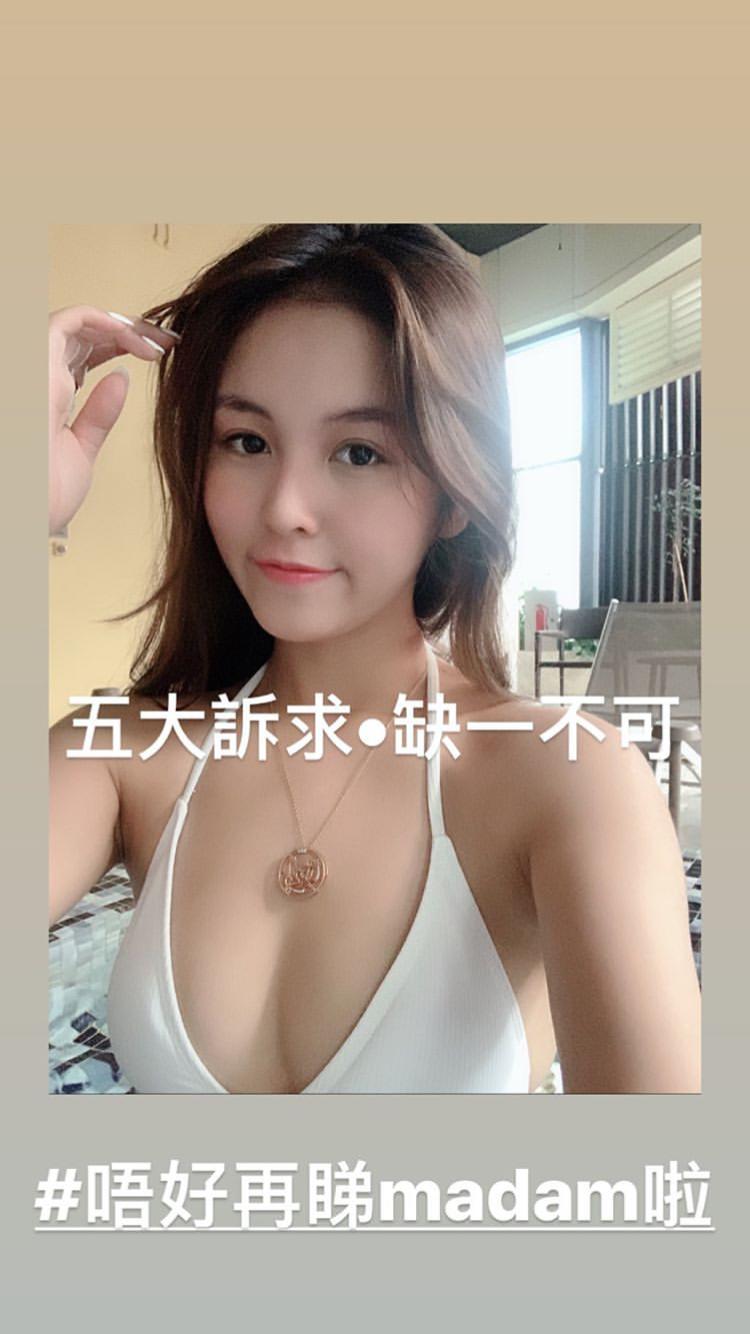 [img]https://upload.cc/i1/2019/08/19/q4E2Ya.png[/img]