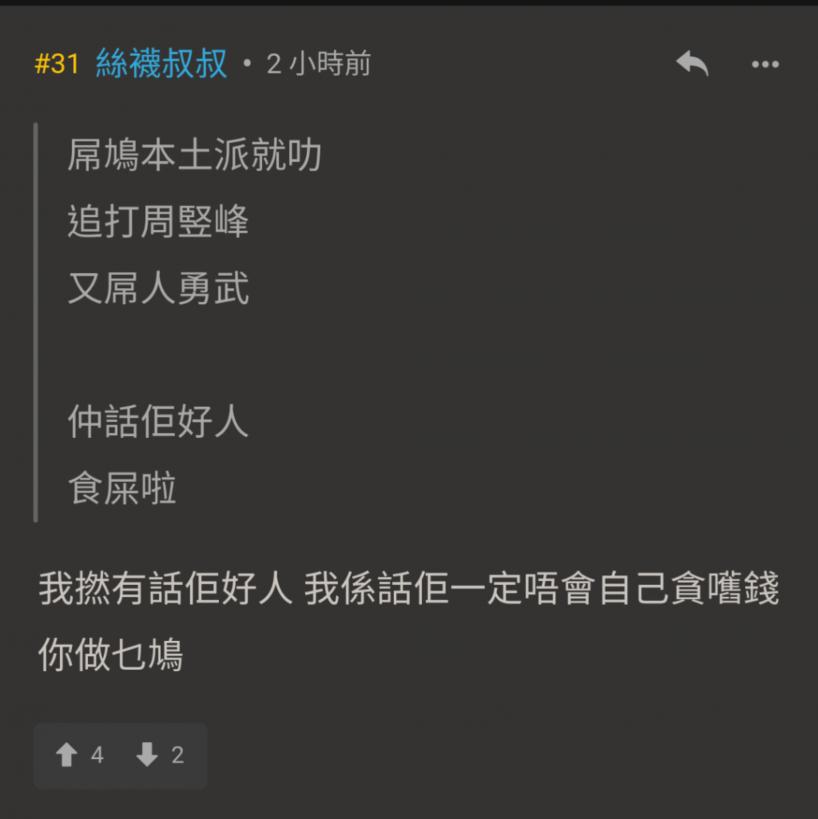 [img]https://upload.cc/i1/2019/08/20/P1RCUK.png[/img]