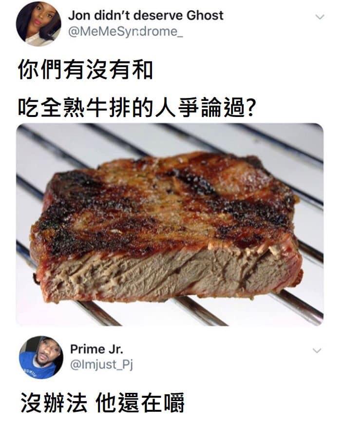 https://upload.cc/i1/2019/08/20/hyaUMT.jpg