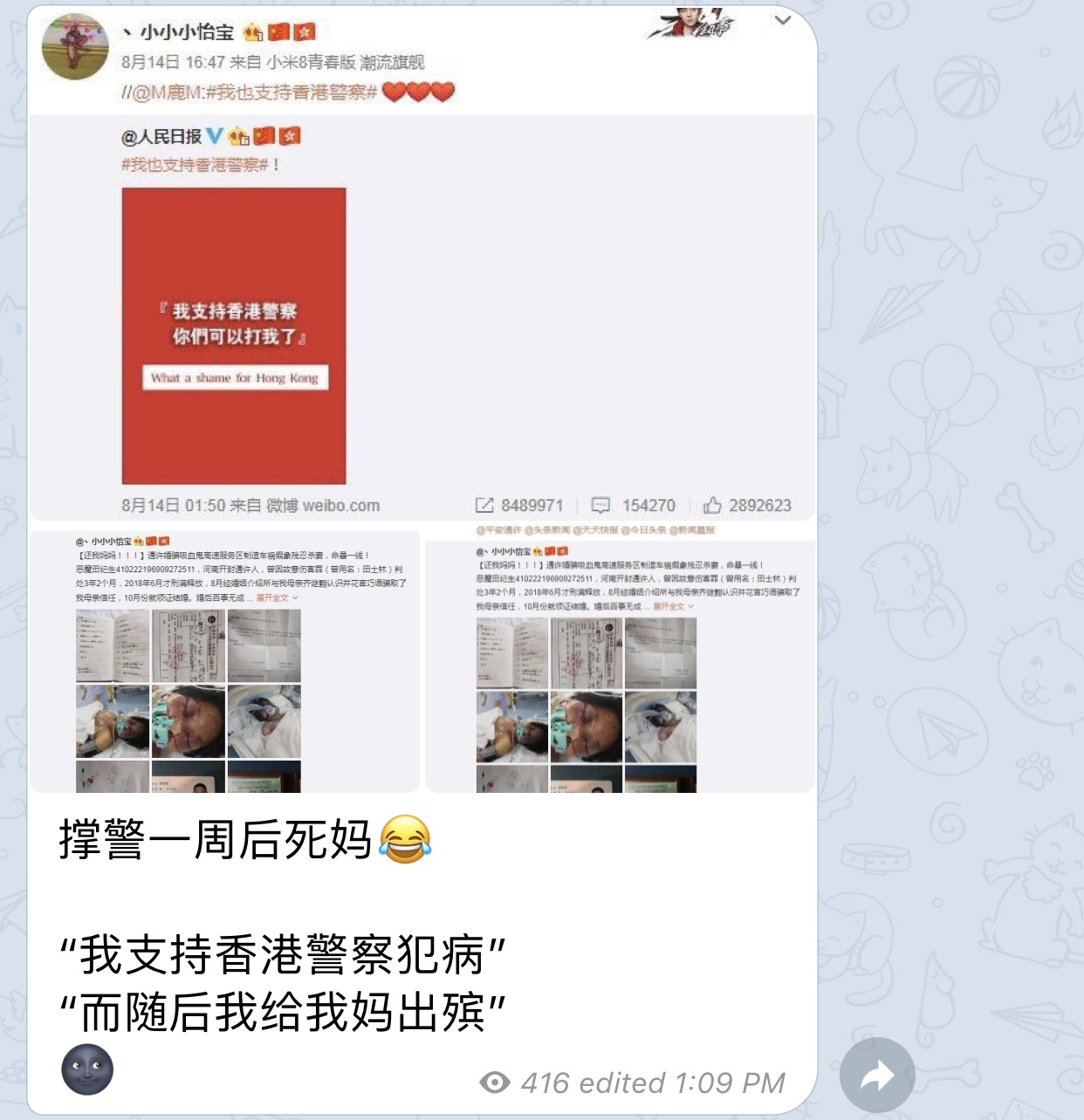 [img]https://upload.cc/i1/2019/08/21/UjunLV.png[/img]