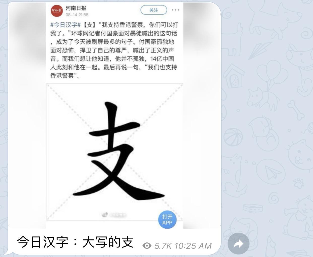 [img]https://upload.cc/i1/2019/08/22/z6V59C.png[/img]