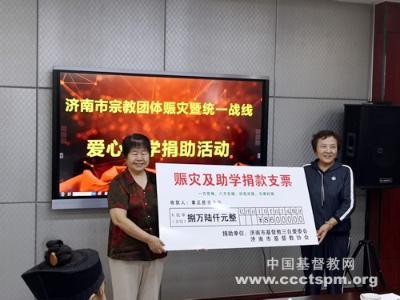 济南市基督教两会赴章丘灾区救灾