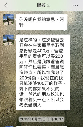 https://upload.cc/i1/2019/08/23/MUfD3Q.jpg