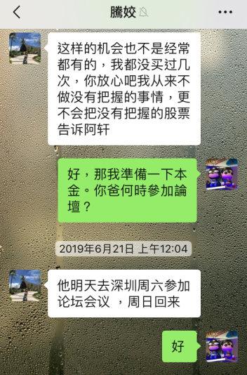 https://upload.cc/i1/2019/08/23/ezuQZs.jpg