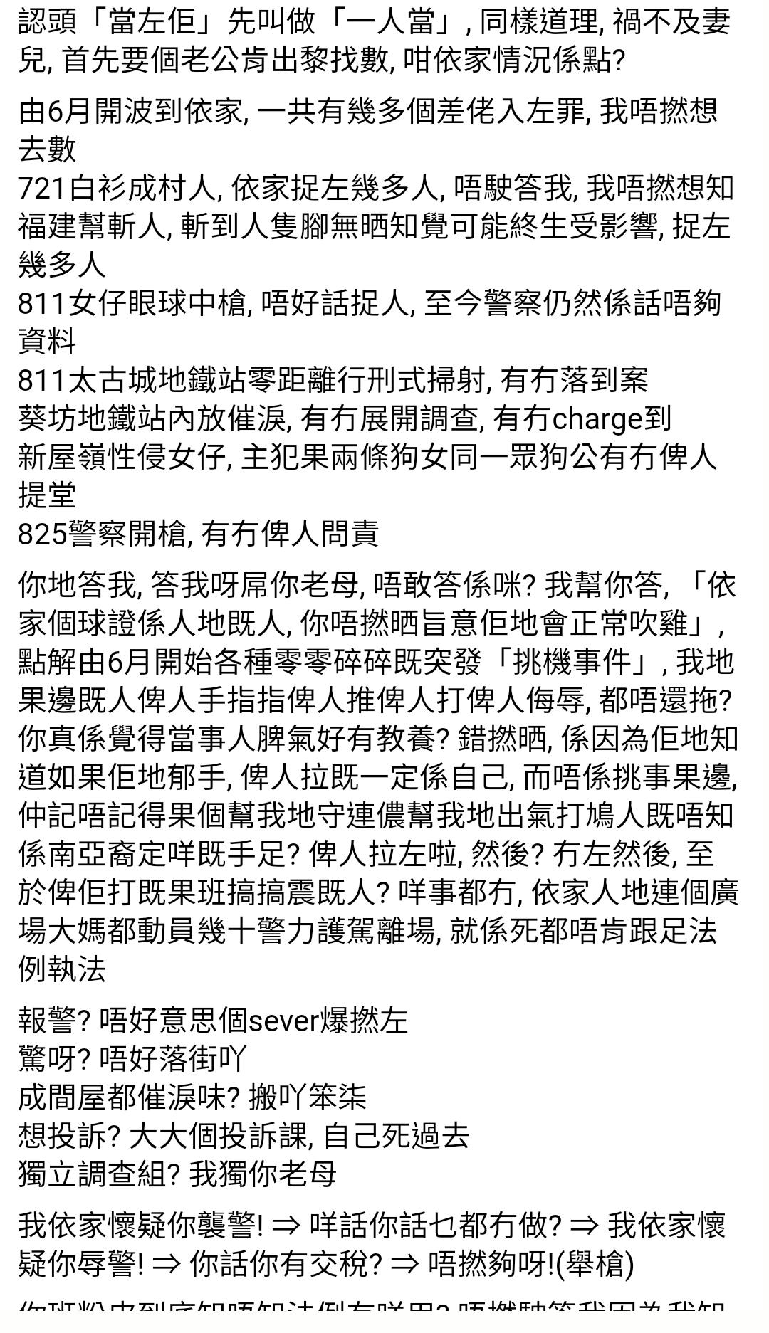 https://upload.cc/i1/2019/08/28/ZrE6bc.png