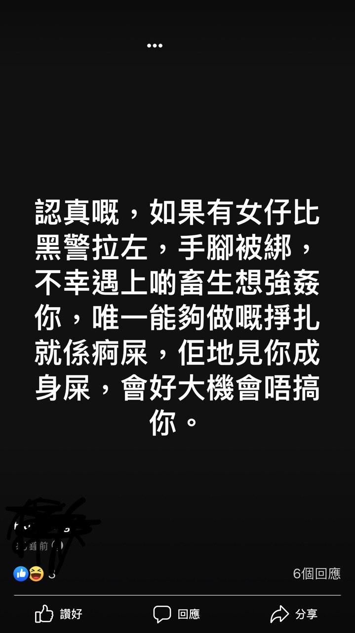 https://upload.cc/i1/2019/09/03/X57fkH.png