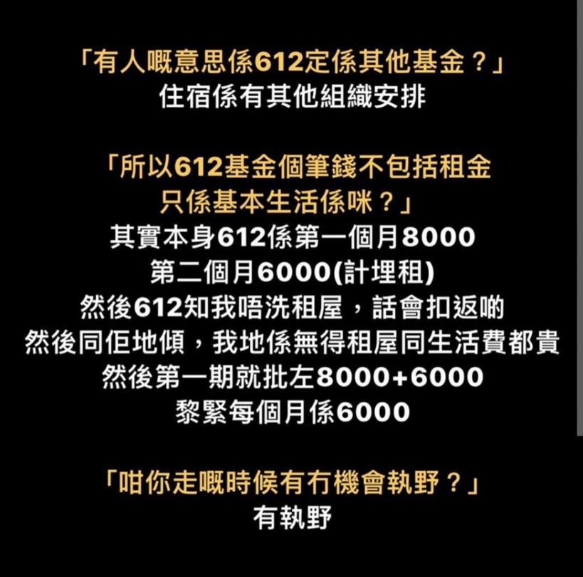 [img]https://upload.cc/i1/2019/09/06/JGqgk9.png[/img]