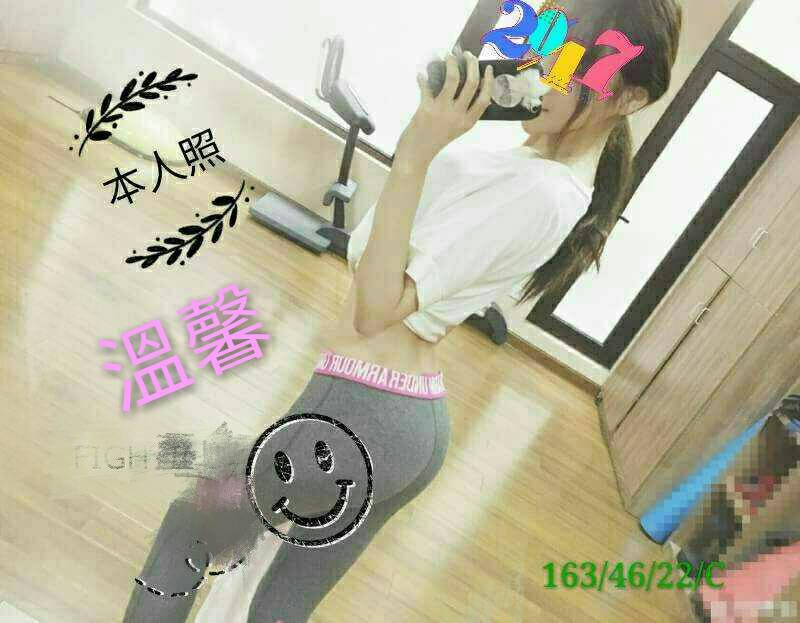 2019台南外送茶