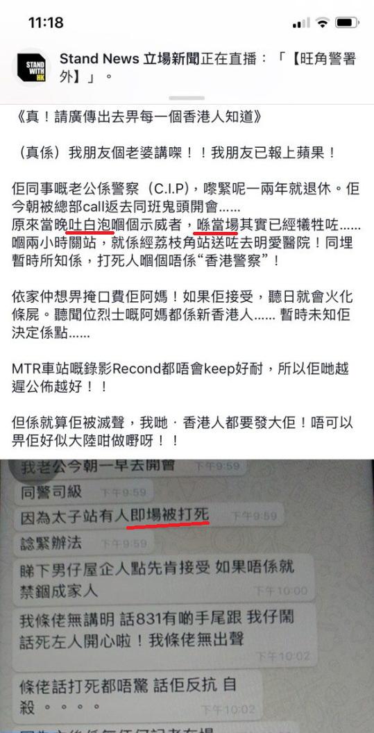 [img]https://upload.cc/i1/2019/09/06/MFJg2D.png[/img]