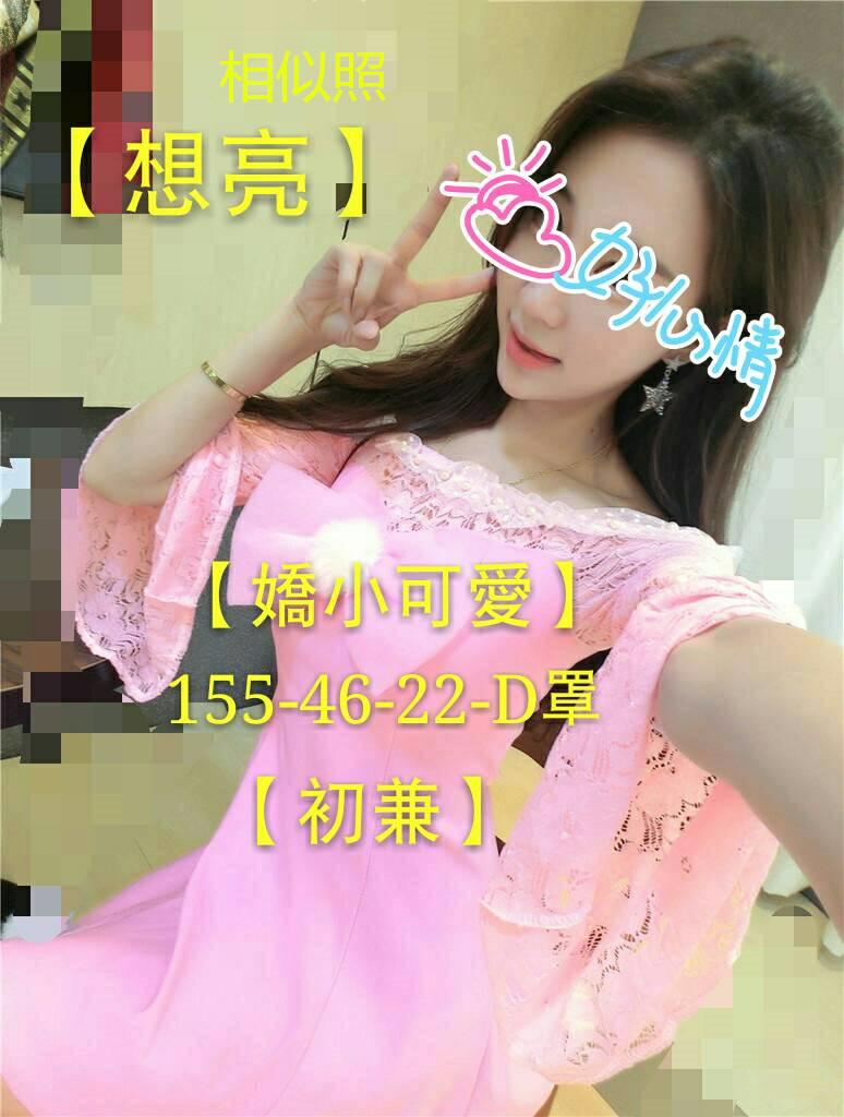 2019台南全套性服務