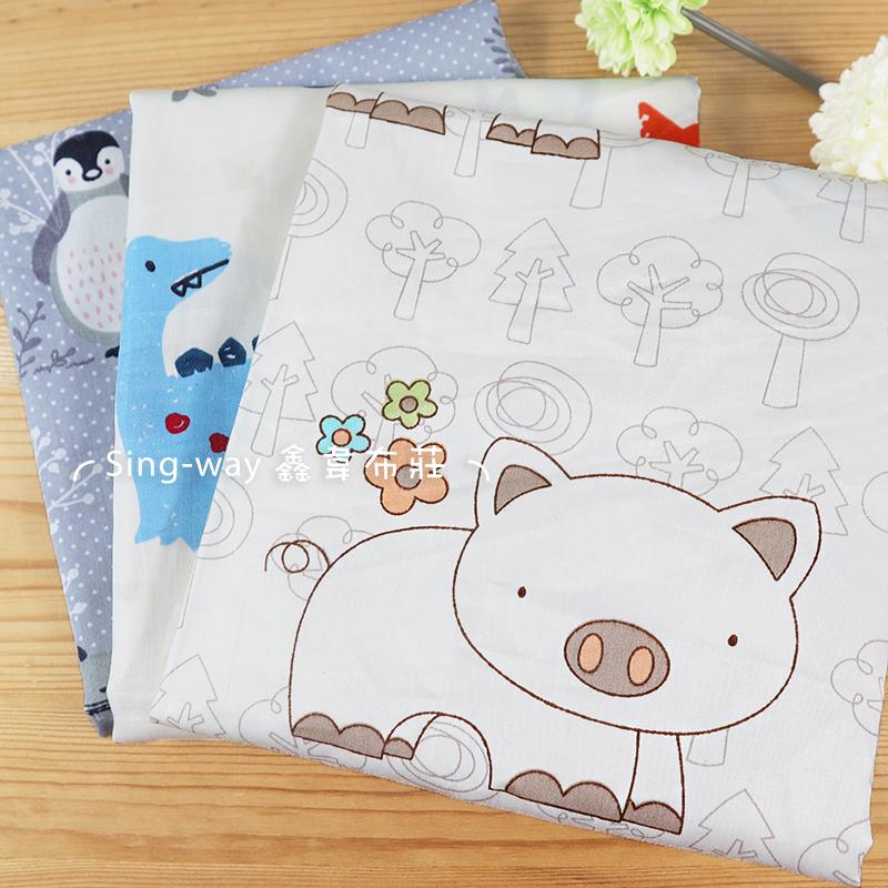 60支棉 動物 CA790148 動物樹 CA790149 恐龍 CA790150 純棉 手工藝DIY布料