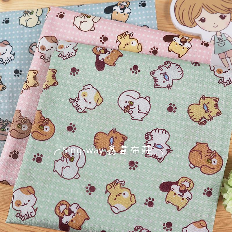 原-動物野餐趣 可愛動物 貓咪 兔子 狗 腳印 松鼠 吃貨 手工藝DIY布料 CA450815