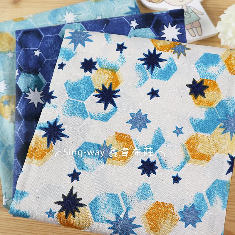 六角星空 幾何圖形 蜂蛹 星星 科技感 手工藝DIY布料 CA450816