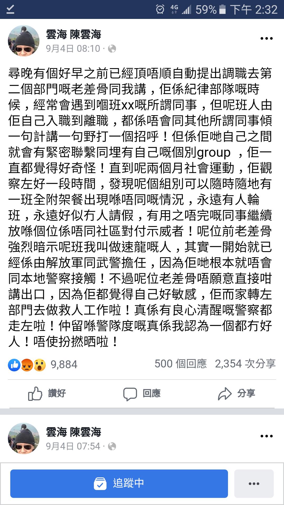 https://upload.cc/i1/2019/09/10/jeN2Dn.png