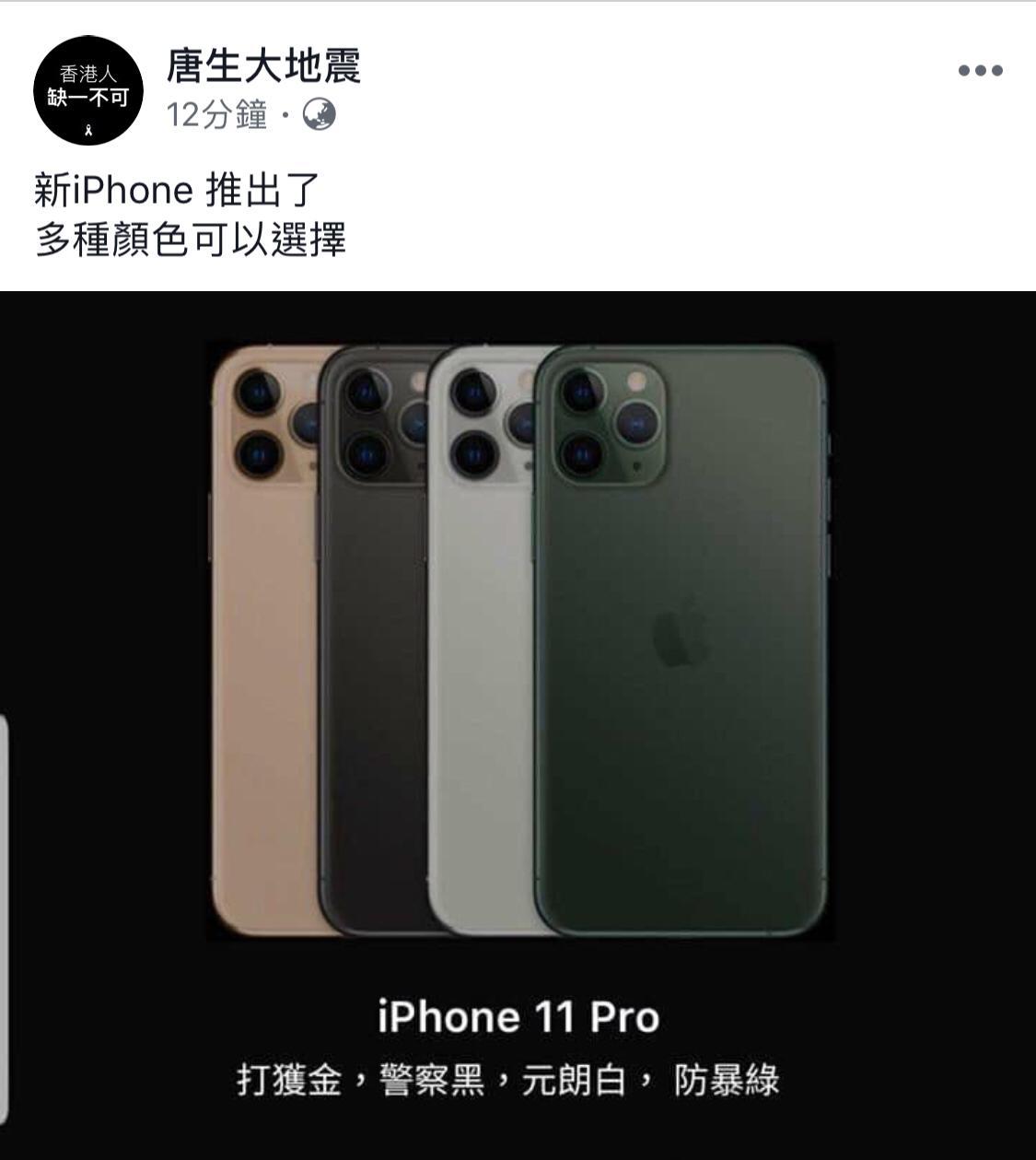 https://upload.cc/i1/2019/09/11/ERhmeQ.png