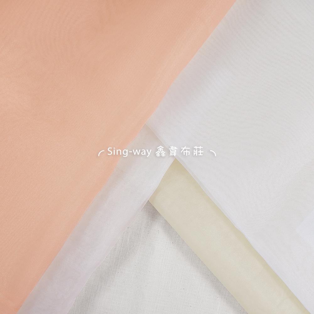 歐根紗 日本進口 素面紗 手工藝DIY布料 LD590090