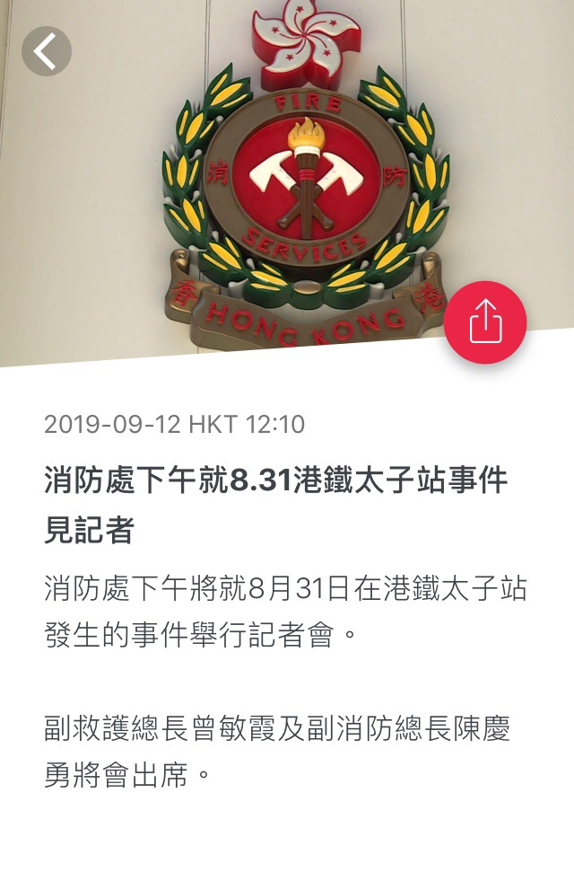 https://upload.cc/i1/2019/09/12/Wh6fan.png