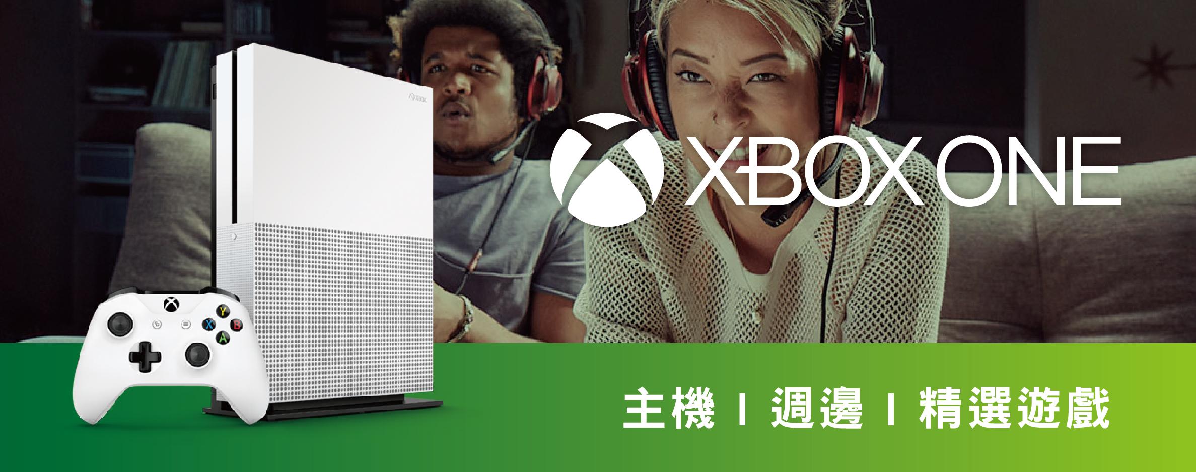 XBOX ONE 週邊/遊戲 - 茶米電玩品牌名店