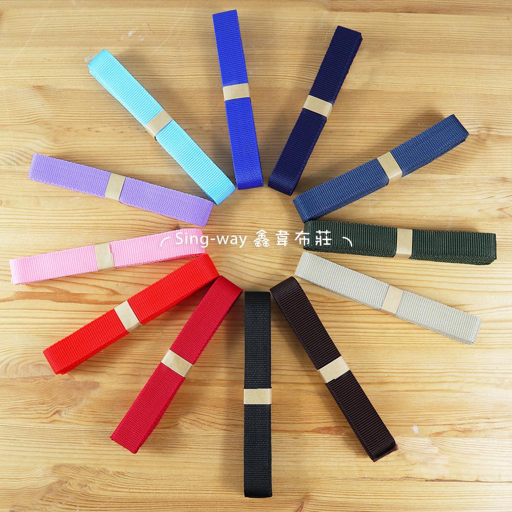 PP平紋織帶 10尺/包 25mm 手工藝材料配件 SA001305