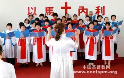 日照市基督教举行庆祝新中国成立70周年暨海曲西路基督教会献堂15周年赞美会