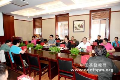 """济南市基督教两会""""庆祝新中国成立70周年系列活动""""之传统文化讲座"""