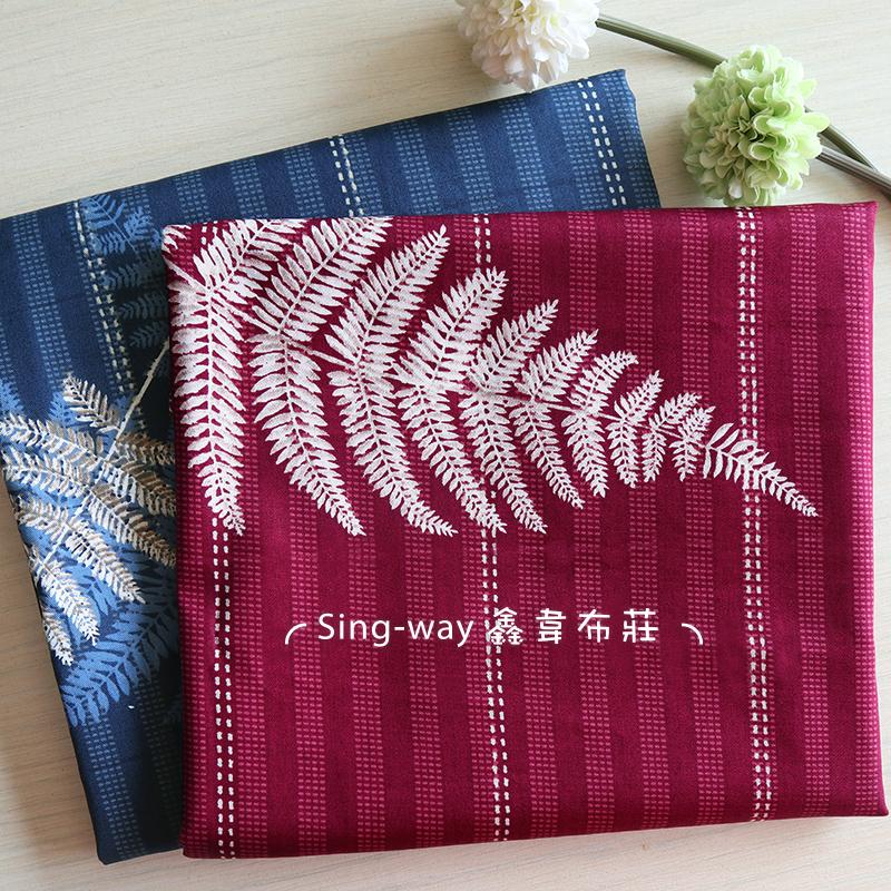 條紋乾燥樹葉 葉子 精梳棉床品床單布料 CA520012