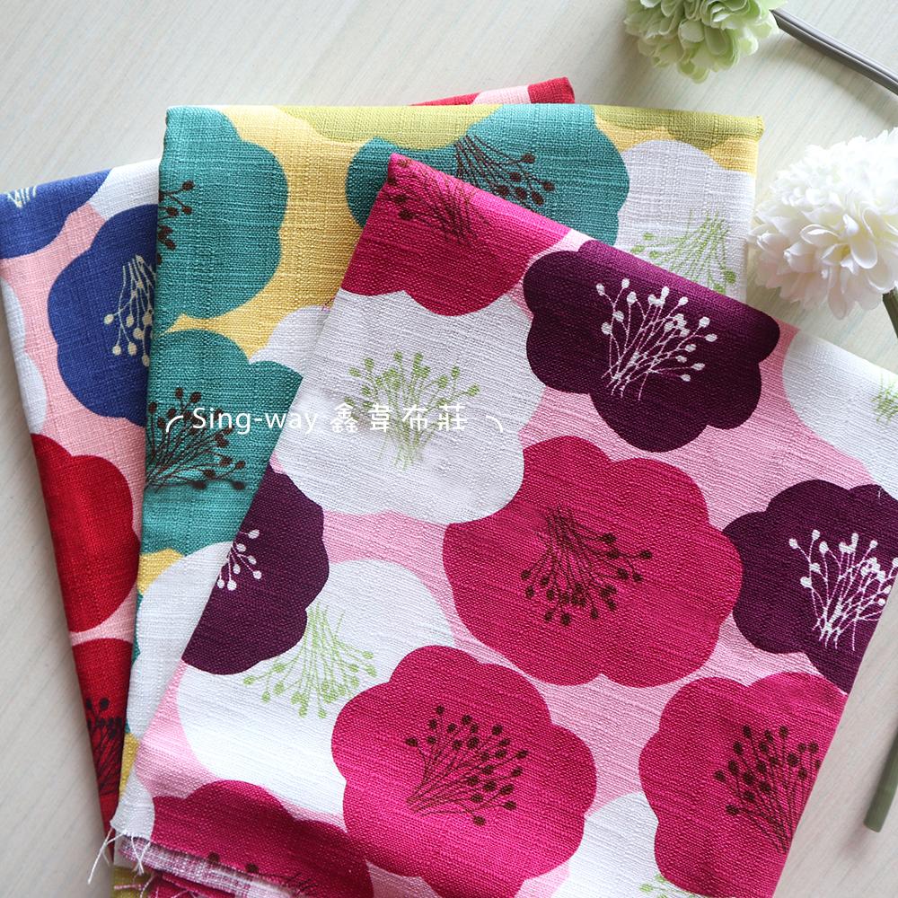 梅花 花卉 花朵 花園 手工藝DIY布料CF550790