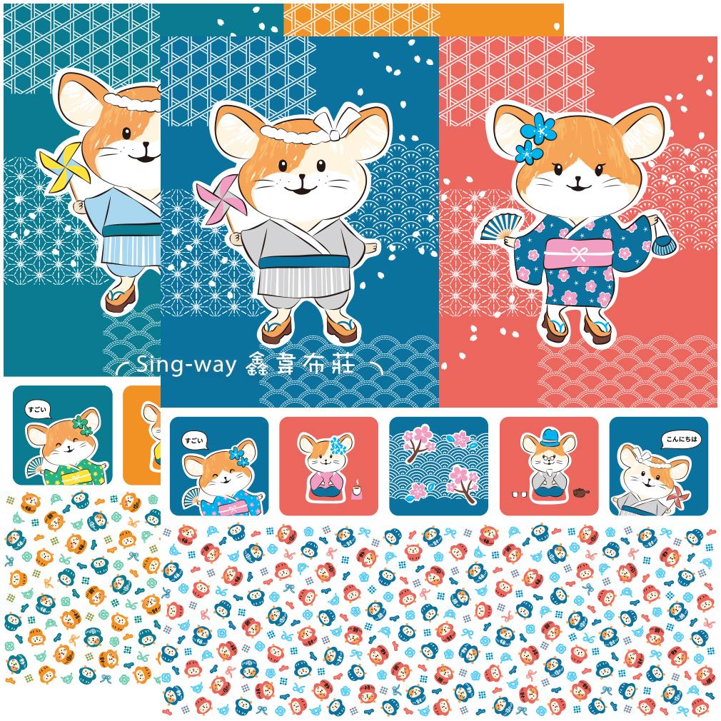 原-和服鼠 (3.1尺一圖) 鼠年 2020年 庚子年 搖滾鼠 定位布 手工藝DIY布料 CF1990002