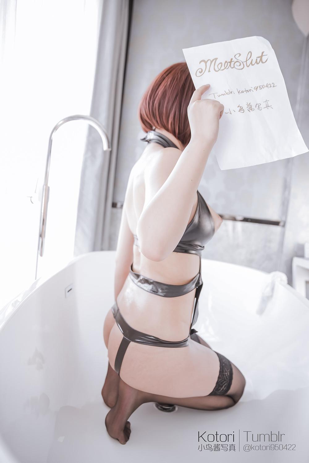 MRjYgs - Cosplay girl PR社 福利姬 小鸟酱系列–黑色束缚衣
