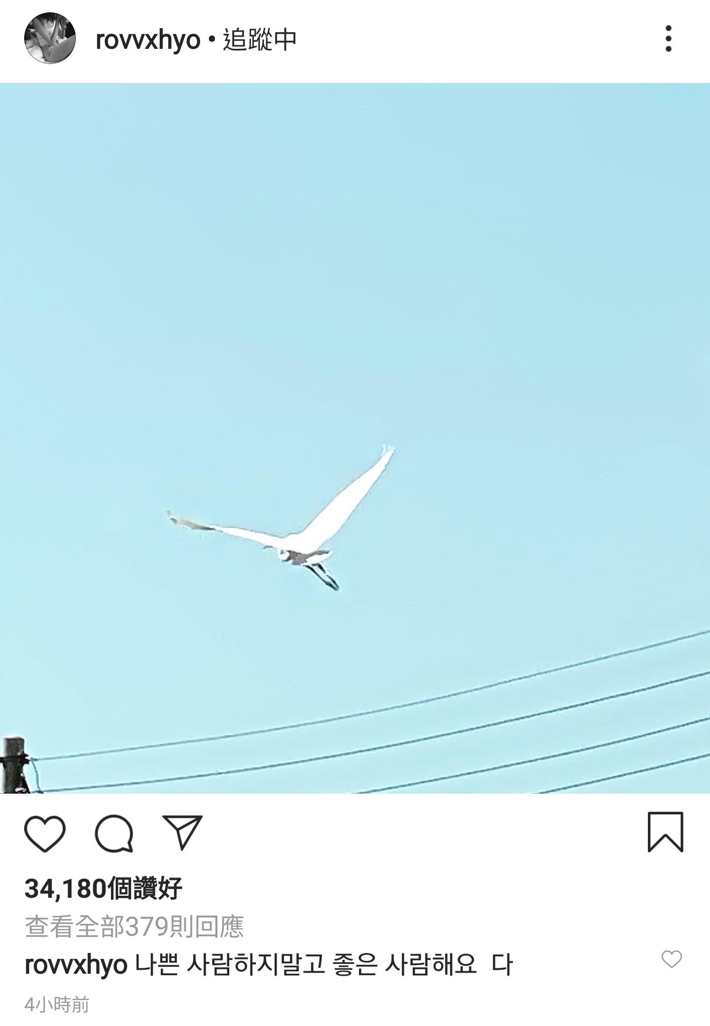 https://upload.cc/i1/2019/10/15/ePU5r7.jpg