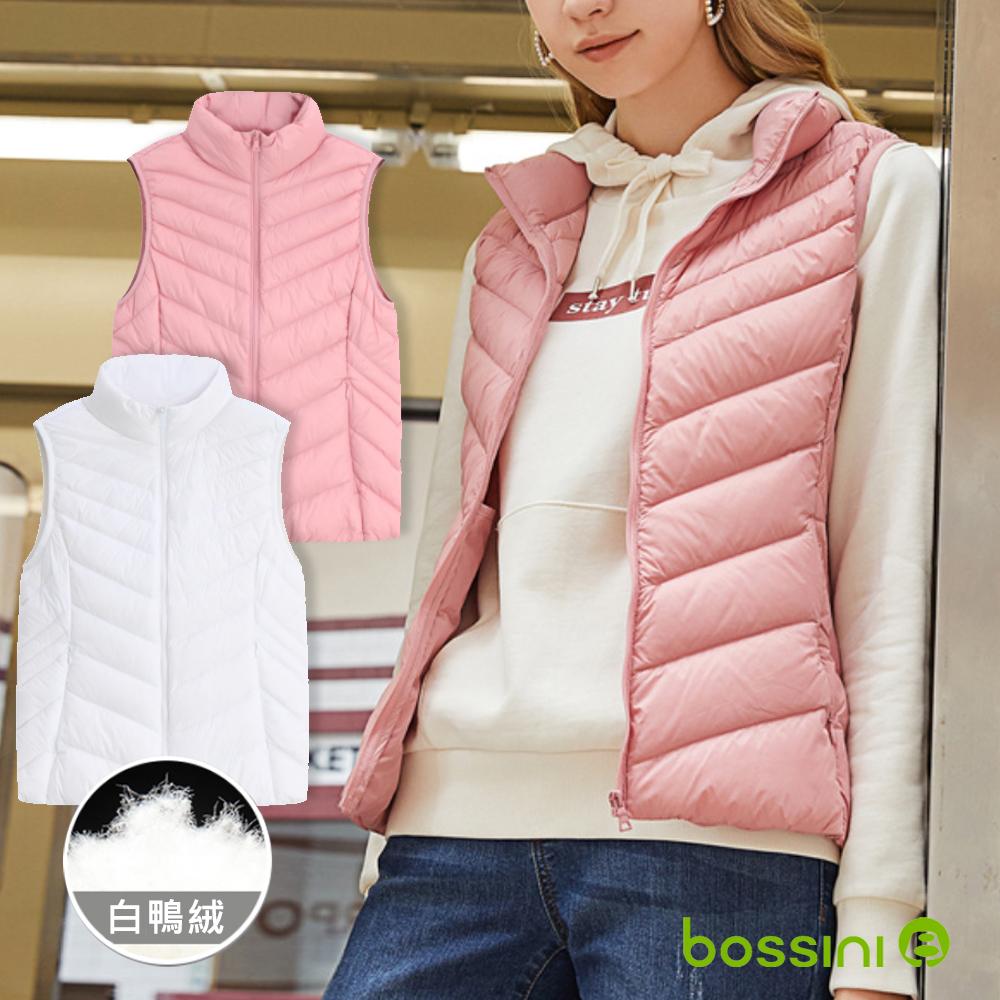 bossini 炫彩極輕羽絨背心-粉色