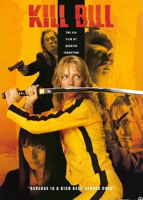 (Kill Bill: Vol. 1).jpg