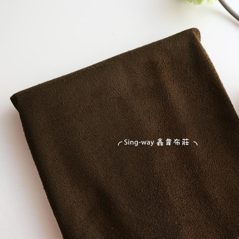 (震撼價)麂皮 手工藝DIY布料 M490129