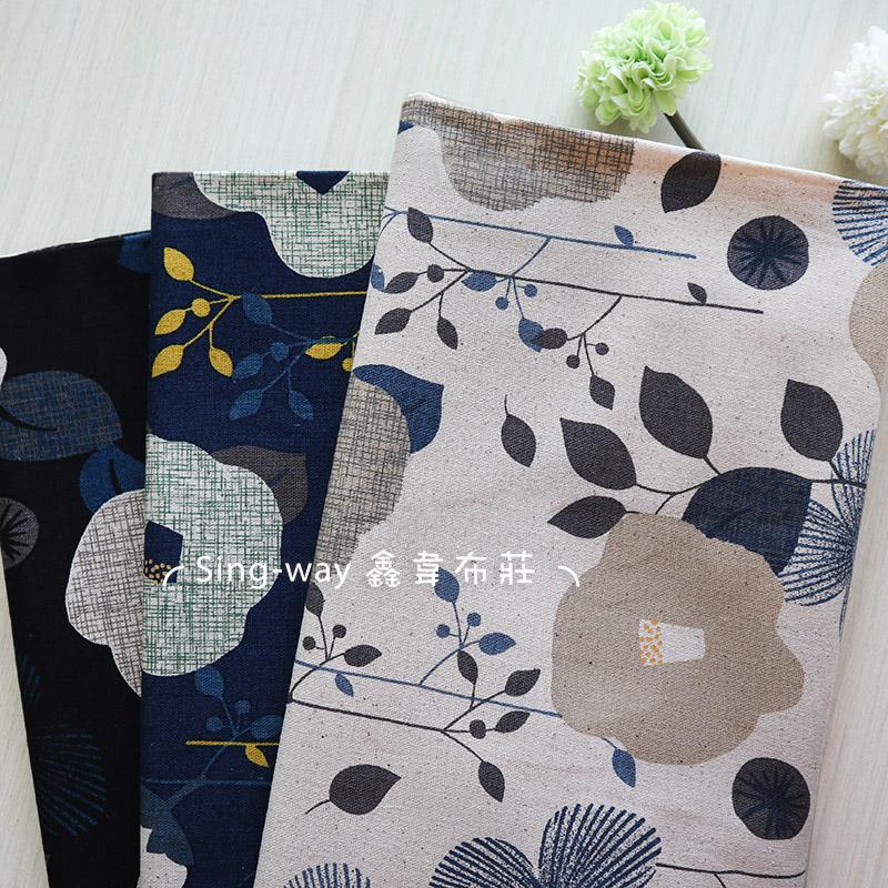 日式簡約花(大特價) 花草 手工藝DIY布料 CF550812