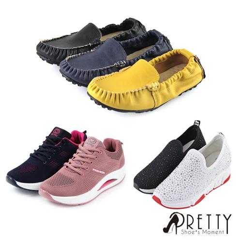 Pretty 流行國民鞋